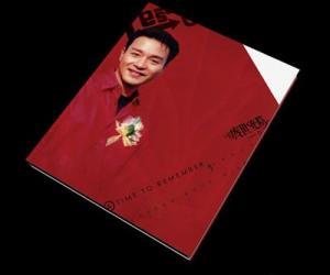 张国荣纪念书籍《盛世光阴》内部预定购