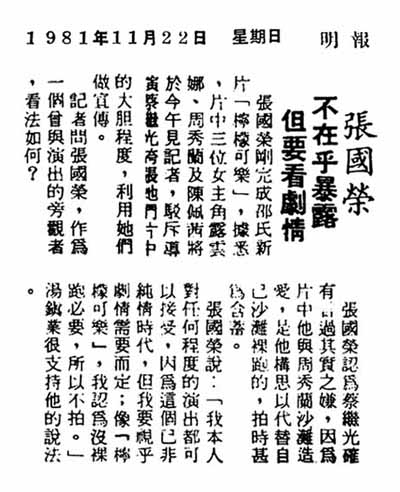 可乐赵浴辰 曲谱