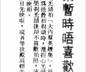 1980.10.18 张国荣理光头后偏爱戴帽影相